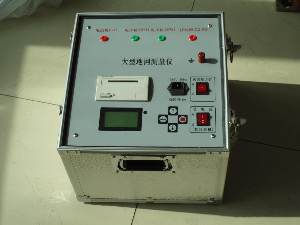 大型地网接地电阻测量仪/接地电阻测试仪