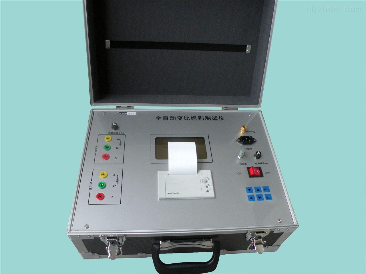 变压器变比测试仪/变压器变比测量仪