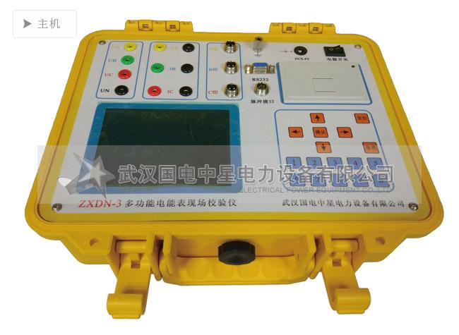 对厂家送来的电能表实物进行检查,主要是从以下几个方面进行。 即:机械要求、所能适应的气候条件、电气要求、电磁兼容性、准确度要求这五个方面。这五个方面在国家标准《1级和2级静止式交流有功电能表》(GB/T17215-1998)中都有明确的规定。规定中有些试验和检查项目一般地市级及县级供电企业有条件检查,但有相当多的项目还不具备条件检查。下面将需要注意的地方和解决的办法做一简要说明。 推荐下精英仪表电器的产品 1、机械要求 机械要求中的绝大部分内容是可通过直观检查和简单的试验方法进行检查的。如:四防(防电击;