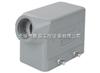 HEE018-H10B-TS重載連接器