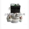 -原装进口JOUCOMATIC脉冲除尘阀,EFHB8316G014V
