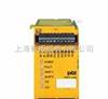 -热卖PILZ安全速度监控模块,德国PILZ安全模块
