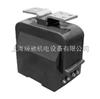 LFSQ-10Q电流互感器,LFSB-10电流互感器