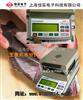 MS-100生鱼片水分仪,红外水分仪,卤素水分测定仪