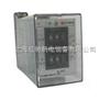 SSJ8-11A高精度静态时间继电器,SSJ8-21A高精度静态时间继电器
