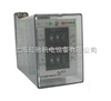 SSJ-32A高精度静态时间继电器,SSJ-32B高精度静态时间继电器