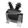 JDZC-3电压互感器,JDZC-6电压互感器,JDZC-10电压互感器