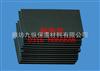 5cm阻燃橡塑保温板,橡塑保温板生产厂家