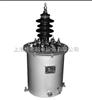 JDX-10电压互感器