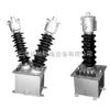 JDXN2-35电压互感器