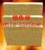 5cm半硬质岩棉保温板,半硬质岩棉保温板厂家报价