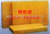5cm销售岩棉保温板,岩棉保温板容重