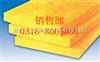 玻璃棉吸音板厂家报价/生产量大