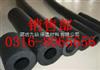 DN-25工程用橡塑保温管