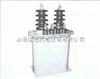 LBZW-10户外干式电流互感器