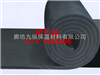 1.5*8保定防结露铺地用橡塑保温板价格