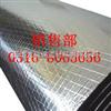 5cm九纵夹筋铝箔贴面橡塑保温板价格