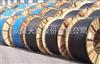 供应KFFP氟塑料控制电缆 *产品
