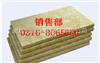100kg揭阳半硬质岩棉板生产厂家,半硬质岩棉板