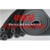 销售防腐蚀橡塑保温板/橡塑保温板厂家直销