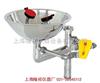 WJH0359C洗眼器(挂壁式),不锈钢紧急洗眼器,WJH0359C不锈钢紧急洗眼器