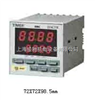 DHC7B时间继电器