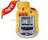 ToxiRAE Pro PID 个人用VOC检测仪