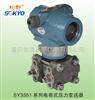 3351GP电容式压力变送器,压力变送器