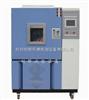 循环高温高湿试验箱,杭州高低温试验箱