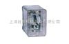DLH-2型电流横差继电器