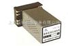 JYB-714A晶体管液位继电器,JYB-714B晶体管液位继电器