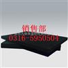 橡塑保温绝热材料,铝箔贴面橡塑保温材料供应价格