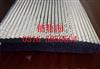 3cm长期供应防腐橡塑保温板,低价批发防腐橡塑保温板