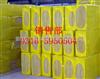 廊坊岩棉保温系列供应商,长期供应岩棉保温制品