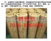 DN-50海南高密度岩棉管,高密度岩棉管厂家价格