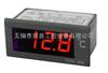 TPM-900TPM-900  嵌入式溫度計