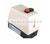 QJX2-953(LC3-D953)磁力起动器