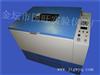 TQZ-312台式全温振荡器