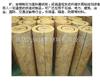 20mm沈阳岩棉保温管价格,岩棉保温管生产厂家