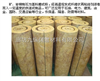 20mmA级岩棉保温管价格,邯郸A级岩棉保温管厂家