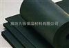 上海橡塑保温板供货方,橡塑保温板厂家,