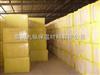 优质环保建材/九纵岩棉保温板