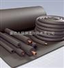 阻燃橡塑空调管,橡塑空调管导热系数是多少?