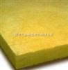 齐全优质玻璃棉板价格,九纵玻璃棉板出厂价