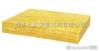 玻璃棉板质量,高品质玻璃棉板,玻璃棉板厂家出厂价格