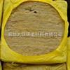 霸州岩棉保温板厂家,岩棉保温板供应商,半硬质岩棉板厂家