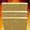 大城保温岩棉厂,岩棉板报价,*九纵岩棉板