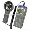 台湾衡欣AZ9671记忆式多功能风速风量记录仪