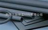 铝箔贴面橡塑保温管,【厂家直销】橡塑保温管,规格齐全