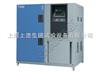 上海两箱式高低温冲击试验箱